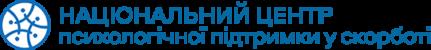 logo_site_psycho_help
